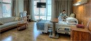 مستشفى الزهراء - دبي