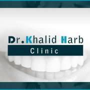 مركز الدكتور خالد حرب