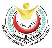 المستشفى التخصصي