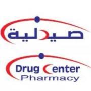 صيدلية مركز الدواء