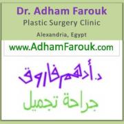 د.أدهم فاروق