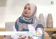 د. نجوى محمد موسى الصاوي | الحساسية والمناعة