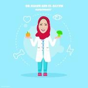 أخصائية علاج طبيعي هاجر عبد الدايم