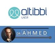 الدكتور احمد عبدالله احمد