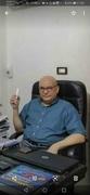 د. ناجى محمد قابيل