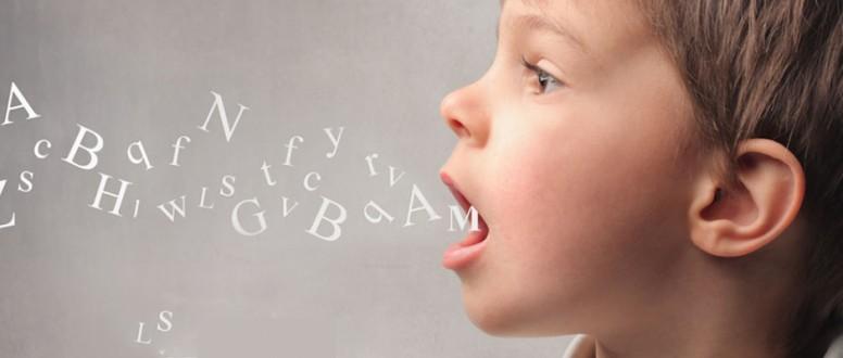 تأخر النطق عند الأطفال