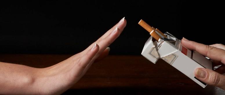 كيف يمكنني الإقلاع عن التدخين؟