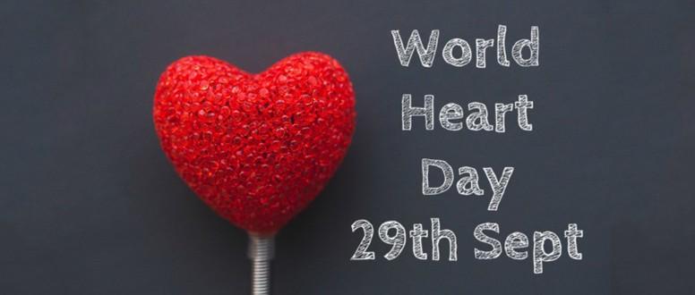 صحة قلبك مسؤوليتك في اليوم العالمي للقلب