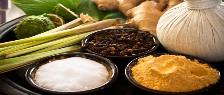 علاج البواسير بالأعشاب والنباتات الطبيعية
